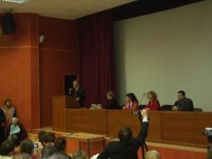 Читательская конференция Владимира Мегрэ