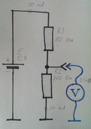 Напряжение, приложенное к делителю, распределяется пропорционально номиналам резисторов